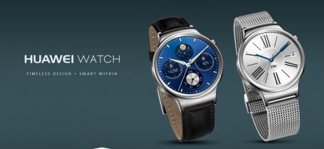 2017-02-16-08_43_10-huawei-watch-_-wearables-_-huawei-global