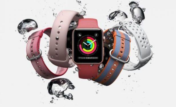 apple-watch-624x380